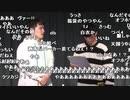 【公式】うんこちゃん『オーイシ×加藤のピザラ人狼 』1/7【2020/01/08】