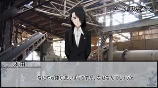 【シノビガミ】機械獣の叛乱 第三話【実