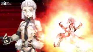 【FGO霊衣開放 アマゾネスCEO新ボイス】エルドラドのバーサーカー宝具【Fate/Grand Order】