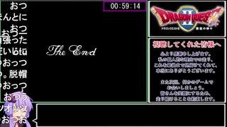 ホモと見るFC版DQ2もょもとデルコンダルシドーRTA_59分14秒(参考記録) Part2/2