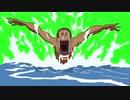 水泳部の本領を発揮する野獣先輩.misae