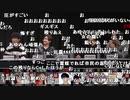 【公式】うんこちゃん『オーイシ×加藤のピザラ人狼 』3/7【2020/01/08】