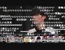 【公式】うんこちゃん『オーイシ×加藤のピザラ人狼 』5/7【2020/01/08】