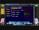 【自作ゲーム】ガンファイターコトノハ開発記録9【VOICEROID実況】