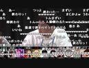 【公式】うんこちゃん『オーイシ×加藤のピザラ人狼 』6/7【2020/01/08】