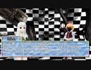 【東方MMD】チルノ&フランのアトリエ その34