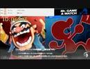 スマブラ対戦動画15:ワリオvsMr.ゲーム&ウォッチ 2020/1/11【放置部屋ベストバトル集】