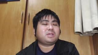 朝日新聞を叩く知恵遅れのネトウヨおじさん
