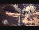 【PS4Pro版MHW】リオレイア