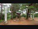 【ゆっくり】徒歩で日本一周part641【上越】