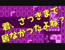 【マリオメーカー2】世界のコースで戯れる #26【ゲーム実況】