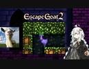 【Escape Goat2】あかりちゃんの不思議な塔から脱出(S-2)[ヤギゲー]