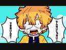 【鬼滅の刃手描きMAD】ダダダダ剣士【我妻善逸】