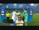 276回目のマドリードダービー《スペイン・スーパーカップ2019》 [決勝] レアル・マドリード vs アトレティコ・マドリード