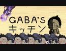 【Dead by Daylight】ゆかりさんとカニバル君の絵日記part.17...