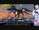 【EXVS2実況】RPゲーマーズ part16【Voiceroid実況】