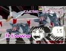 【Cocリプレイ】極悪達の死にたがり電車 Part2【ゆっくり】
