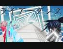 【B★RS&VOCALMMD】 ライアーダンス 【B★RS&ミク&テト】