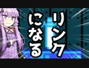 【マリオメーカー2】マリオとリンクが協力して解く技巧派コース!