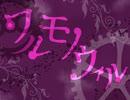 【シャニマス手描きMAD】ワルモノウィル【田中摩美々】