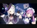 【MMDホロライブ】ロキ【湊あくあ紫咲シオン】