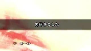 【MHW:IB】ソロランサーの生態 魔獣編【実況】