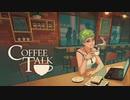 コーヒーが飲みたくなる 【Coffee Talk】体験版実況