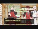 【刀剣coc】鶴丸と古備前でスフレチーズケーキ 反省会【仮想卓】