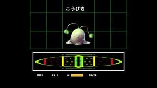 COOKIETALE☆.β版001