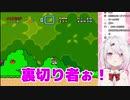 【悲報】椎名唯華「定時上がりやめろよマジで」