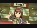【春研】天海春香「オーバーマスター」オトナの見る夢