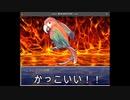 【実況】おかめいんこRPG part6