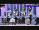 第2回 「IDOLY PRIDE」スペシャル生放送 2020年1月13日