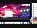 【ポケモン剣盾】ちゅー(鼠)ポケたち+寅!○!☆!パとフレンド対戦・4【ゆっくり実況】