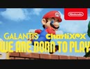 【SUPER NINTENDO WORLD™】Galantis ft. Charli XCX - WE ARE BORN TO PLAY [Music Video]