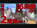 【ポケモン剣盾】セキタンザン+コソクムシのコンビがまじでやばい【ダブルバトル】