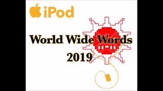 【ニコラップ】 I AM THE W.W.W 2019 【M.