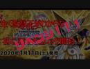 【遊戯王】10数年ぶりにパックあけてみた リベンジ【開封動画】