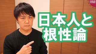 ダルビッシュ有選手が日本人の根性論を否