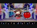 第298位:たべるんごのうtar!!