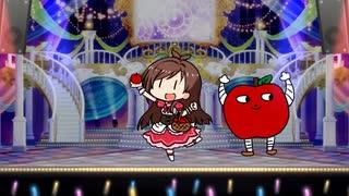 たべるんごのうtar!!