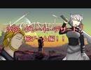 第75位:【Kenshi】椛と文のどん底漂流記 十七日目【ゆっくり実況】