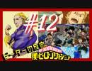 【海外の反応 アニメ】 僕のヒーローアカデミア 4期 12話 ヒ...