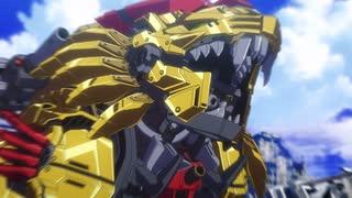 ゾイドワイルド ZERO 第14話「超進化!ライジングライガー!!」