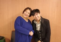 第50回 青山桐子と太田哲治のハピラジ!