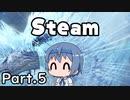 【MHW:IB(Steam)】はじめてのあいすぼーん(大遅刻)5【CeVIO実況】