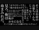 【クトゥルフ神話TRPG】N川殺人事件:Part1【実卓リプレイ】