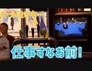 【VR複数実況】アホ3人が自由気ままにVRスポーツゲーム対決! #3