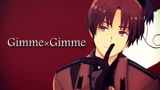 【APヘタリアMMD】Gimme×Gimme【伊+南伊+日】