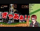 【超魔界村】ゲームと神経が繋がっている天開司の絶叫集